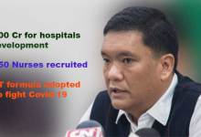 Photo of Arunachal: State govt will spend 400 Crores for infrastructure development of district hospitals- CM