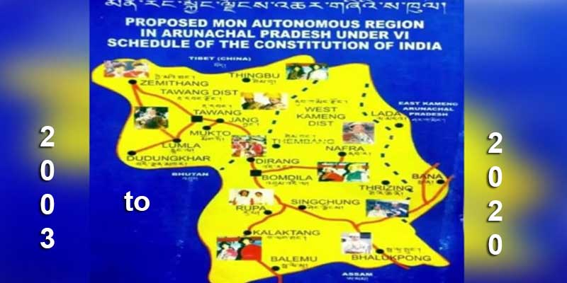 Arunachal Pradesh: Demand for Mon Autonomous Region, from 2003 to 2020