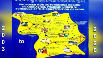 Photo of Demand for Mon Autonomous Council, having no constitutional standing with Arunachal Pradesh in 5th Schedule- NPP