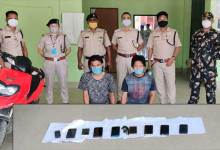 Photo of Itanagar: 3 phone snather arrested, 9 phone,1 scooty seized by Capital Police
