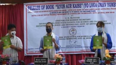 "Photo of Arunachal: ""Yolvga Okkv Yombv"" (Kyon Aur Kaise), Book in Galo Dialect released"