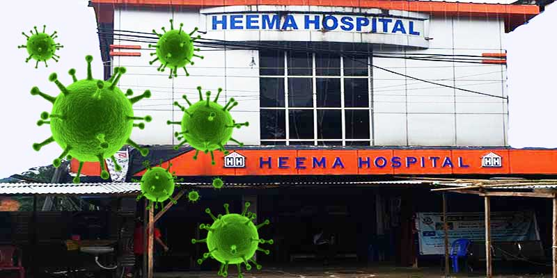 Itanagar: After RKMH, Heema Hospital will remain closed for 6 days