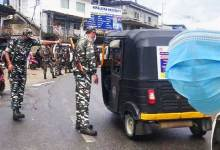 Itanagar: Capital police fined 72 people for not wearing Mask