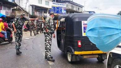 Photo of Itanagar: Capital police fined 72 people for not wearing Mask
