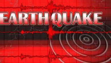 Photo of Arunachal:  4.2 magnitude earthquake hits Changlang