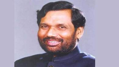 Photo of Union Minister Ram Vilas Paswan passes away
