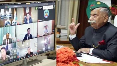 Arunachal:Governor participates in online National Symposium