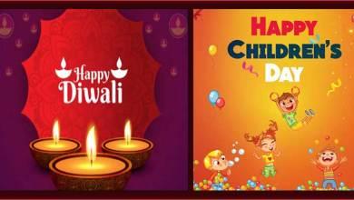 Arunachal Governor extends Deepavali, Children's Day greetings