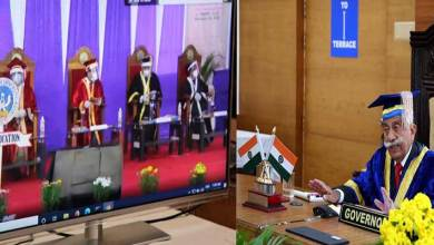 Arunachal: Governor participates in the 18th Convocation of RGU