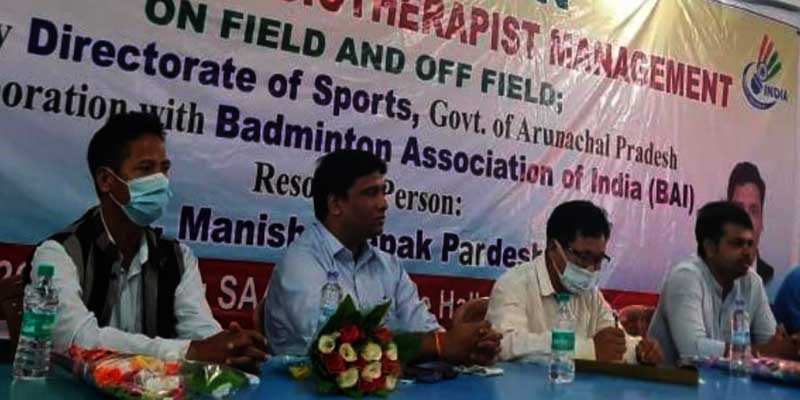 "Itanagar: Seminar on ""Basic Sports Physiotherapist Management"" On Field and Off Field"""