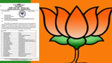 Arunachal Panchayat polls 2020: BJP releases list of 21 star campaigners - Read Full list