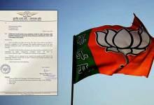 Arunachal: BJP withdraws party tickets from candidates of Vijayanagar Zilla Parishad, Gram Panchayat