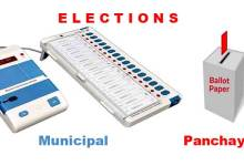 Arunachal: Ballot paper for Panchayat, EVM for Municipal elections- SEC