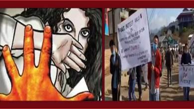 Arunachal: School Principal in Raga allegdaly raped a girl student