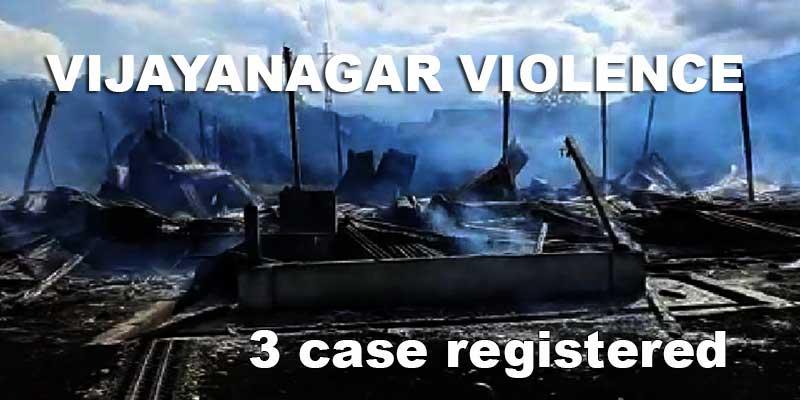 Arunachal: 3 case registered in connection with Vijayanagar Violence -DGP