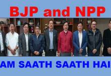 Itanagar: BJP gets NPP support to form IMC