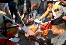 Itanagar: BJP Protest against China, Burn Xi Jinping's effegy
