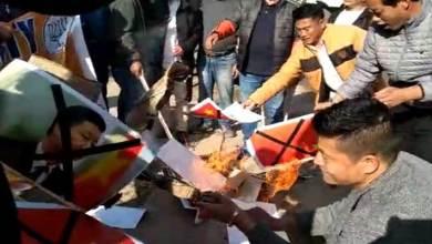 Itanagar: BJP Protest against China, Burn Xi Jinping's effegy