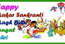 Arunachal: Guv, CM convey Magh Bihu, Makar Sankranti, Pongal, Lohri greetings