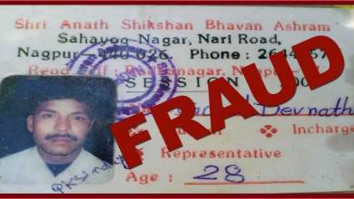 Arunachal:  Man arrested collecting donation for fake charity