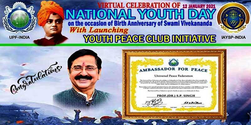 Assam: Ambassador of Peace' conferred on RGU VC by UPF-S. Korea
