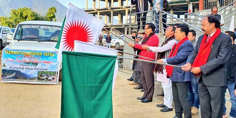 Itanagar- Chowna Mein flags off Seamanta Darshan Yatra