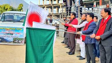 Itanagar- Chowna Mein flags off Seamanta Darshan Yatra