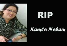 Arunachal: Rural Development officer Kamla Nabam passes away