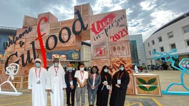 Gulfood 2021 opens in Dubai, Agri-horti products of Arunachal being showcased
