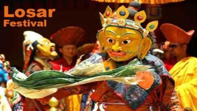 The LOSAR festival of Arunachal Pradesh