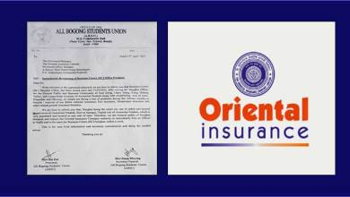 ABSU appeals for immediate re-opening of Business Centre of Oriental Insurance Company Pasighat branch