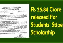 Arunachal Pradesh Releases Rs 26.84 Crore For Students' Stipend, Scholarship
