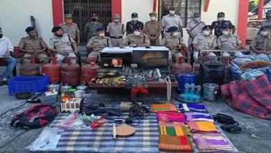 Arunachal: Pasighat Police arrested 3 burglars, recovered huge stolen items