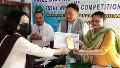 Arunachal: D Ering WL Sanctuary, a safe refuge for Bengal Florican: Ninong Ering