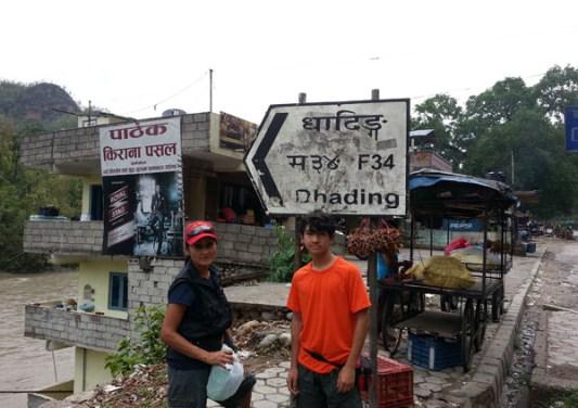 ArunasNepalRelief, Inc. in Dhading June 19th, 2015