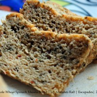Baking ~ Whole Wheat Masala Spinach Bread