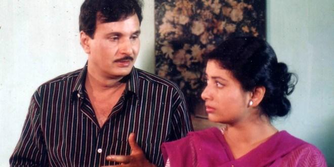 Sagarika Goswami Arun Nath in JUGANTARAR TEJAL PUWA.