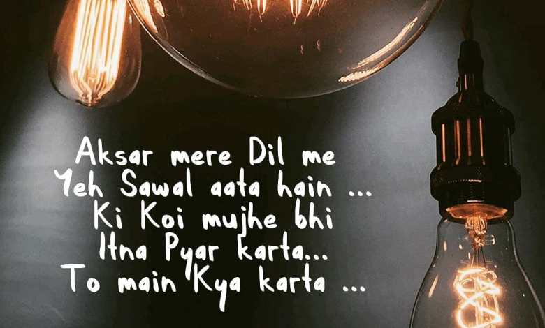 Photo of Hindi Quote on Pyaar , Ishq ya Mohabbat ki hud by Arun Pandit
