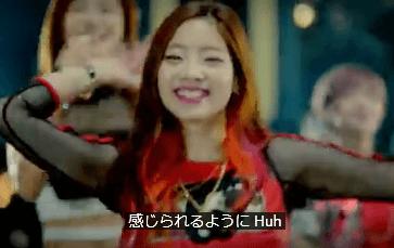 dahyon-ohh-ahh3