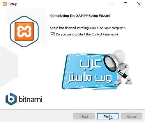 الإنتهاء من تنصيب XAMPP، وفتح البرنامج