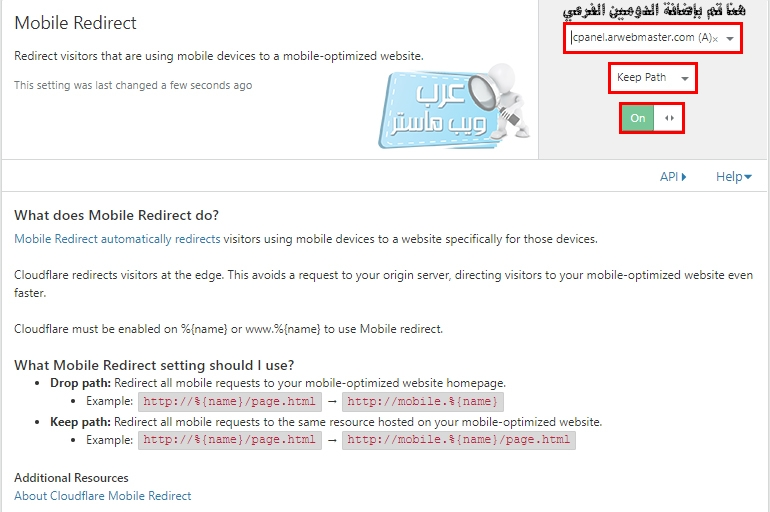 خاصية Mobile Redirect