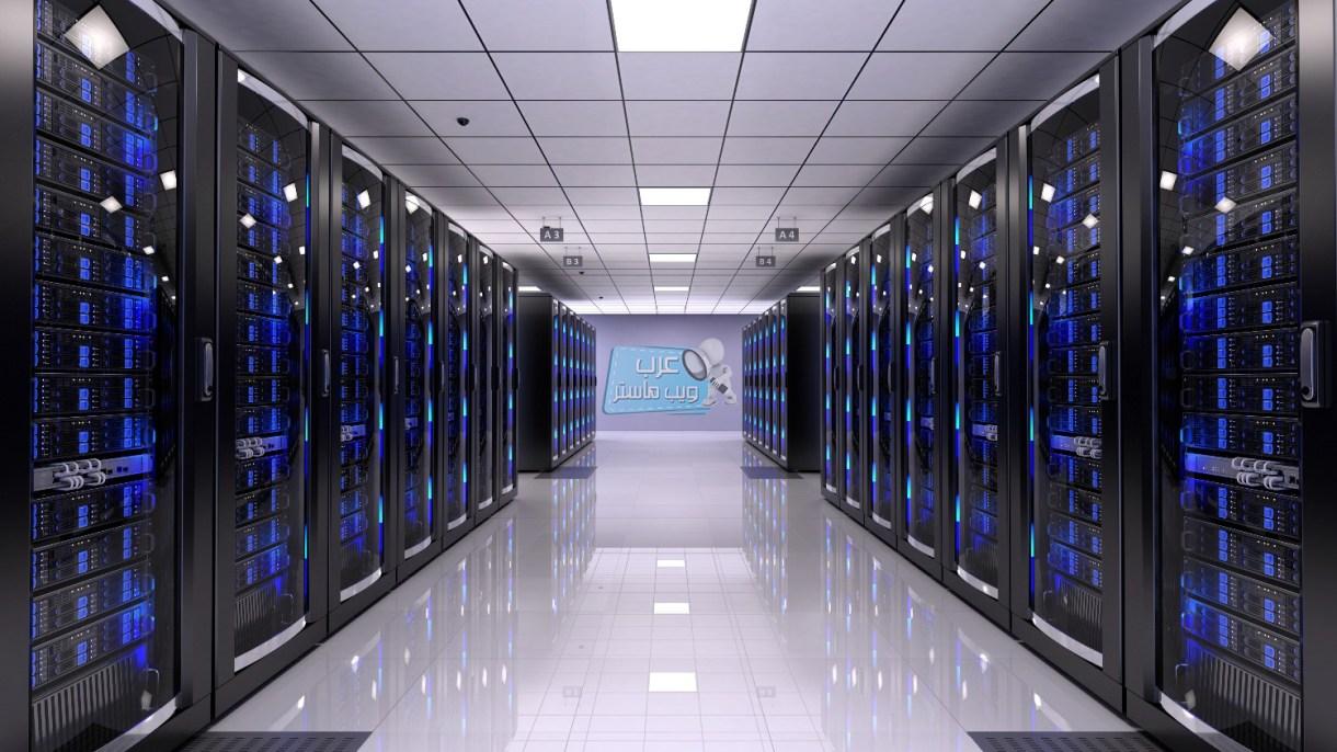 مركز البيانات أو الـ Data Center