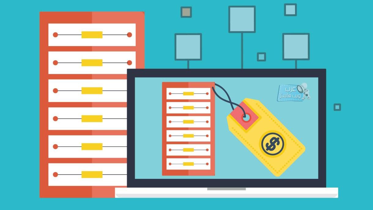 استضافة الريسلر أو الموزع (Reseller Web Hosting)