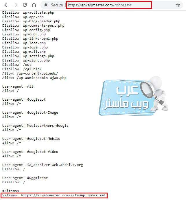 التحقق من خريطة الموقع بداخل ملف الـ robots.txt