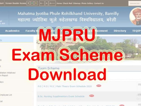 MJPRU New Exam Scheme 2021 Download Admit Card UG, PG