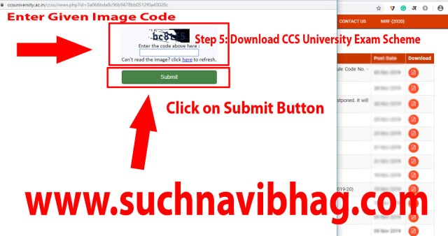 Step 5: When you click on the download button, you will redirect to the new page. In the new page, you have to enter given security code.