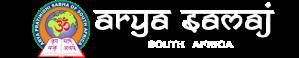 arya samaj south africa website logo