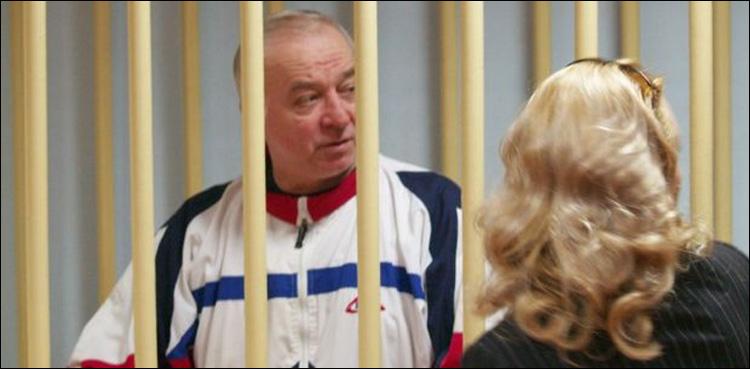 Photo of US publicizes new sanctions towards Russia