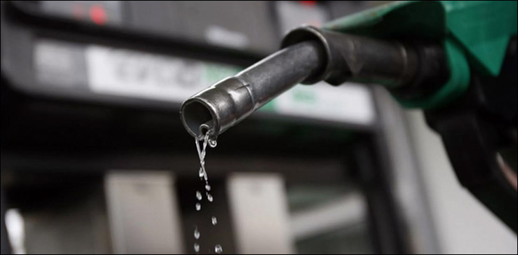 Photo of Petroleum costs more likely to be decreased for December