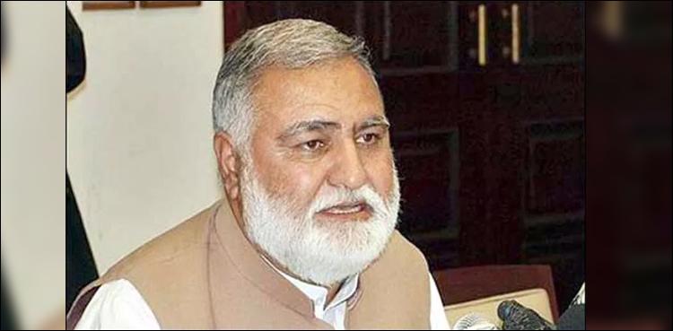 Photo of Akram Durrani seems earlier than NAB Rawalpindi in property case
